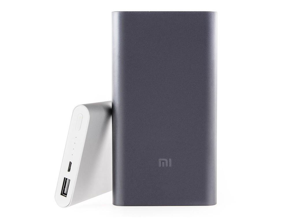 Xiaomi ZMI 20000mAh
